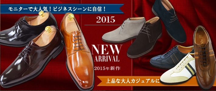 2015 NEW ARRIVAL