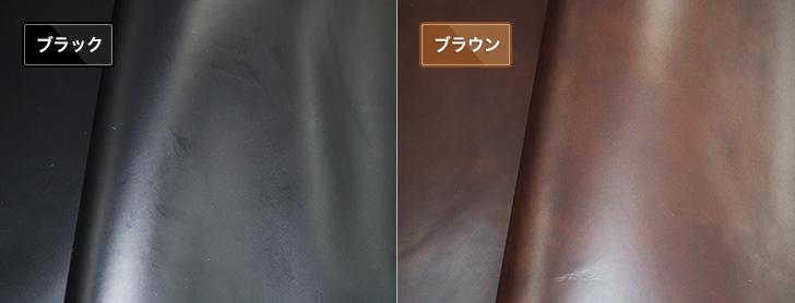 ブラック/ブラウン