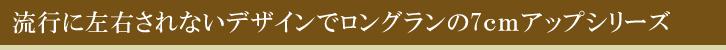 237 秋冬タイトル